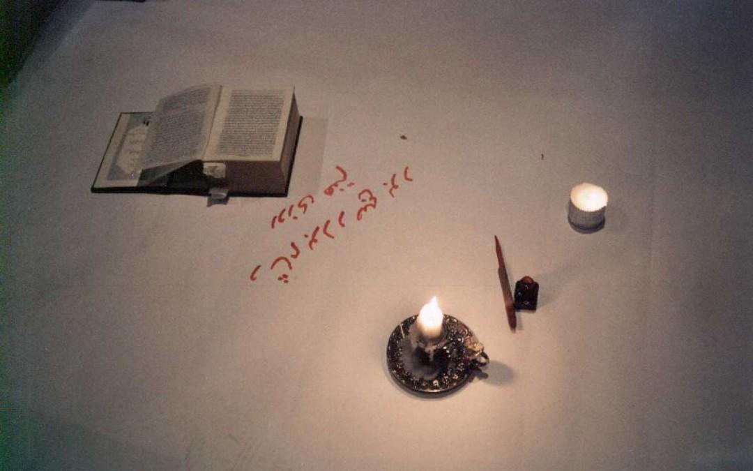 Schriftstücke II / Karen Schlimp. Foto: Claus Faber